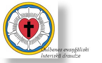 """Nodibinājums """"Gulbenes evaņģēliski luteriskās baznīcas torņa atjaunošanas fonds"""""""